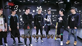 [Real GOT7] episode 9. Teamwork Game