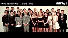 2014 JYP NATION \