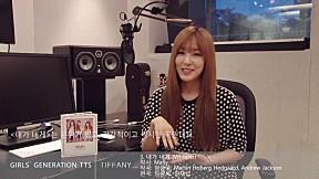 Girls\' Generation-TTS Tiffany - \