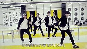 Super Junior-M - \