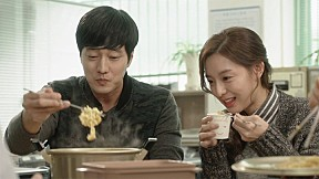 One Sunny Day EP02