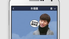 [LINE AD China] Haejin Park Stickers