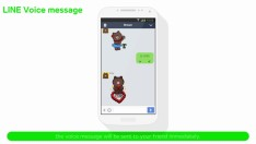 [LINE Tutorial Video] Voice Message(EN)