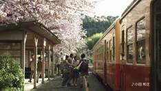 [LINE TVC] Departure_Japan
