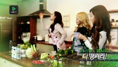 Girls' Generation EP2 Trailer