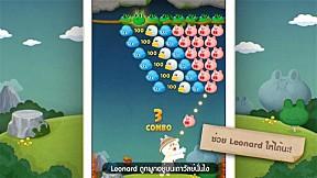 LINE Bubble 2 - ร่วมผจญภัยสุดตื่นเต้นกับโคนี่