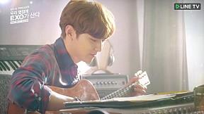EXO Next Door EP12 Trailer