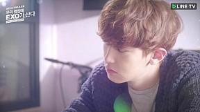 EXO Next Door EP16 Trailer