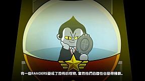 [LINE Rangers銀河特攻隊小劇場] EP04. Rangers System
