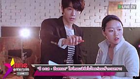 """Nine Entertain 13 ส.ค. 58 - """"ลี ดงเฮ – อึนฮยอก""""โชว์คอนเสิร์ตในไทย ก่อนเข้ากรมทหาร"""