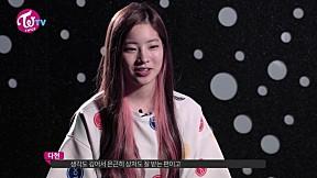[TWICE TV] episode 4. ALL ABOUT DAHYUN & JUNGYEON & JIHYO
