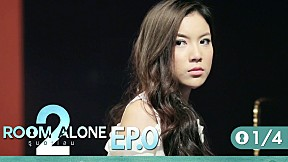 Room Alone 2 EP.0 [1\/4]