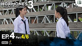 HORMONES 3 THE FINAL SEASON EP.4 [4\/6]