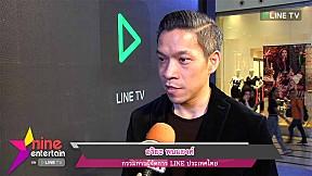 Nine Entertain 30 ต.ค. 58 - LINE TV จับมือพันธมิตรส่งคอนเท้นท์แบบจัดเต็ม
