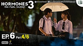 HORMONES 3 THE FINAL SEASON EP.6 [4\/6]