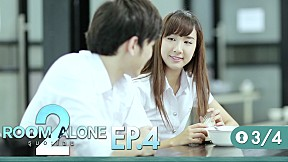 Room Alone 2 EP.4 [3\/4] ผู้ชนะ \/ หรือ \/ ผู้แพ้