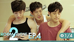 Room Alone 2 EP.4 [1\/4] ผู้ชนะ \/ หรือ \/ ผู้แพ้