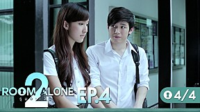 Room Alone 2 EP.4 [4\/4] ผู้ชนะ \/ หรือ \/ ผู้แพ้