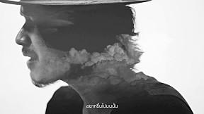 ชาติ สุชาติ - แหงน [Official Lyrics Video]