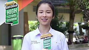 School idol ต้นข้าว ธมลวรรณ ประเสริฐอำนาจ โรงเรียนสตรีภูเก็ต