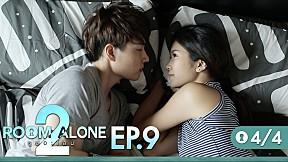 Room Alone 2   EP.9 [4\/4] เธอคนเก่า \/ หรือ \/ เขาคนใหม่