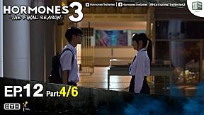 HORMONES 3 THE FINAL SEASON   EP.12 [4\/6]