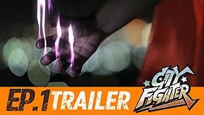 City Fighter | EP.1 Mr.Bigon Trailer