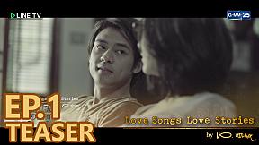 ตัวอย่าง Love Songs Love Stories  เพลง ก้อนหินก้อนนั้น EP.1