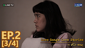 Love Songs Love Stories   เพลง รุนแรงเหลือเกิน   EP.2 [3\/4]