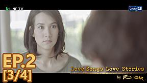 Love Songs Love Stories  เพลง ก้อนหินก้อนนั้น EP.2 [3\/4]
