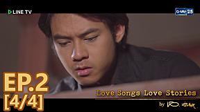 Love Songs Love Stories  เพลง ก้อนหินก้อนนั้น EP.2 [4\/4]