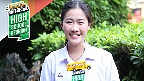 School idol มาย จิราพัชร อุมาแสงทองกุล โรงเรียนสตรีวิทยา