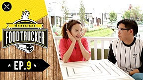 The Food Trucker EP.9 - Full Review of The Food Trucker