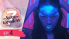 Seven Wonders | EP.4 | 7 สไตล์ปาร์ตี้เรืองแสง  Glow in the dark