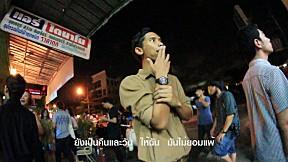 Brown Flying - รู้ว่ามี [Official Lyrics Video