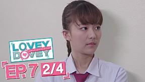 Lovey Dovey แผนร้ายนายเจ้าเล่ห์ | EP.7 [2\/4]