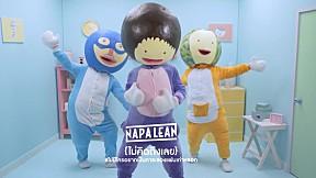ไม่คิดถึงเลย (Never Feel Better) - NAP A LEAN (OFFICIAL MV)