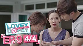 Lovey Dovey แผนร้ายนายเจ้าเล่ห์ | EP.9 [4\/4]