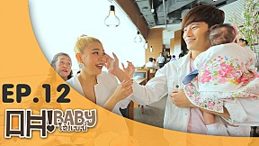 OH BABY! | EP.12 | Supermom, Baby going out