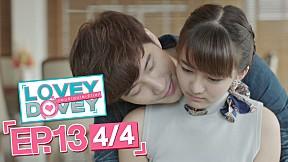 Lovey Dovey แผนร้ายนายเจ้าเล่ห์   EP.13 [4\/4]