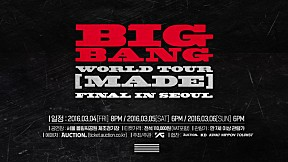 BIGBANG - WORLD TOUR \'MADE\' FINAL IN SEOUL - PROMO SPOT