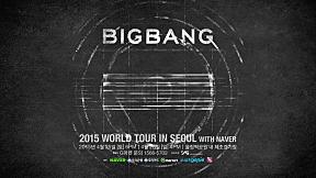 "BIGBANG - ""2015 WORLD TOUR IN SEOUL"" SPOT"