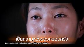 LET ME IN THAILAND SEASON2 | EP.1 สาวอาภัพที่ไร้คาง | 1 ต.ค. 59 [1\/4]