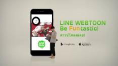 [LINE Webtoon] Be Funtastic!