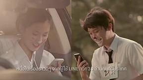 [LINE TVC Thailand] -Freshy- (More LINE Much Closer (ยิ่งไลน์ ยิ่งใกล้) Campaign 02)