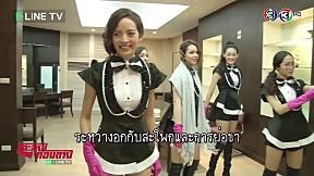 ตะลุยกองถ่าย on LINE TV - 7 ตุลาคม 2559