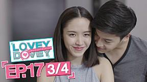 Lovey Dovey แผนร้ายนายเจ้าเล่ห์ | EP.17 [3\/4]