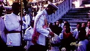 MV ธ สถิต ณ แดนสรวง | เสด็จออกมหาสมาคมพระราชพิธีมหามงคลเฉลิมพระชนมพรรษา 3 รอบ 5 ธันวาคม 2506