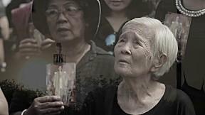 เบื้องหลัง MV เพลงสรรเสริญพระบารมี โดย ม.จ.ชาตรีเฉลิม ยุคล