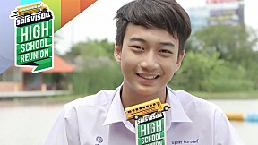 School idol ไบรท์ ณัฐภัทร ร.ร.นวมินทราชินูทิศ สตรีวิทยา พุทธมณฑล